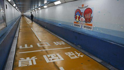 2019北九州を巡る(4)九州鉄道記念館と関門トンネル